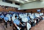 """北京法院开审一起跨境""""杀猪盘""""案 21名被告人当庭认罪"""
