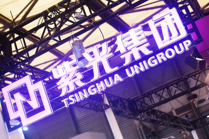 Established in 1993, Unigroup is 51% owned by Beijing's Tsinghua University and 49% by Chairman Zhao Weiguo