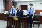 被控21年受贿7343万余元 上海原公安局长龚道安唐山受审