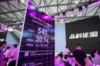 成本大幅上升 晶科能源上半年净利下降52%
