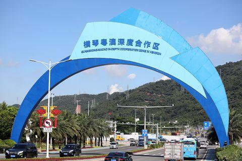 粤澳深度合作区执委会进驻横琴 设九个职能工作局
