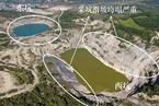 中央环保督察:中国黄金矿企矿权退出滞后侵占草原