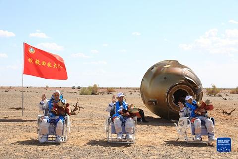 神舟十二号成功返回 三名航天员安全着陆