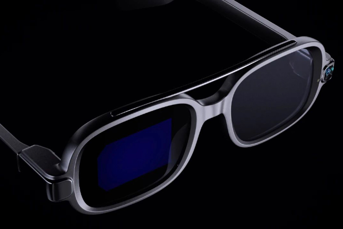 Xiaomi smart glasses. Photo: Xiaomi