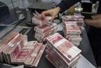 专栏|债市开放与人民币国际化