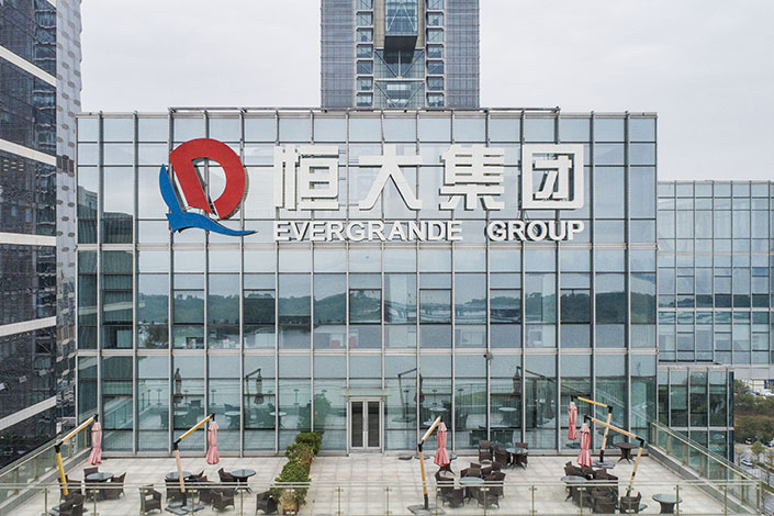 Evergrande's headquarters in Shenzhen, South China's Guangdong province, on Feb. 9.  Photo: VCG