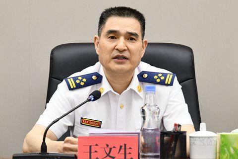 福建省消防救援总队王文生被查 系转隶后首个落马总队长