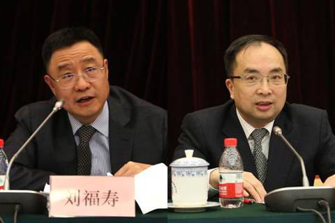 银保监会刘福寿任首席风险官 王朝弟任首席检查官