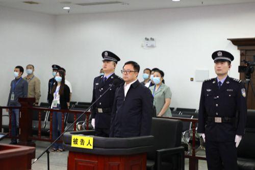中信集团原执董赵景文被判18年 非法收受1.91亿元