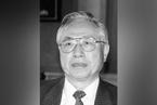 中国社科院荣誉学部委员经君健逝世,89岁 讣闻
