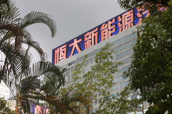 The China Evergrande Centre in the Wan Chai area of Hong Kong on Monday. Photo: Bloomberg