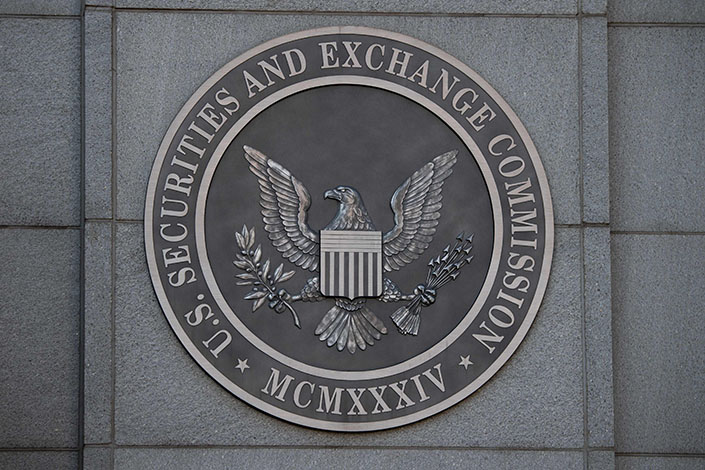 The headquarters of the US Securities and Exchange Commission (SEC) in Washington, DC, on Jan. 28. Photo: VCG