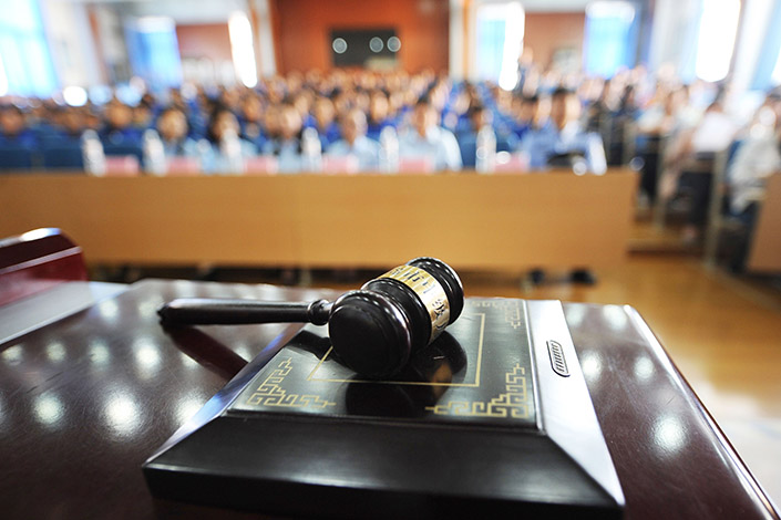 The announcement comes as the commission is carrying out a nationwide inspection of the country's law enforcement and justice system. Photo: VCG