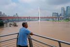 秋汛形势复杂严峻 长江干支流或再发超警以上洪水