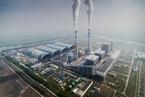 能源内参|习近平联合国大会发言:中国不再新建境外煤电项目;两部门开展能源保供稳价工作督导
