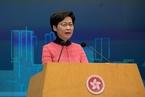 林郑月娥:香港地产商较愿配合港府政策 共同解决民生议题