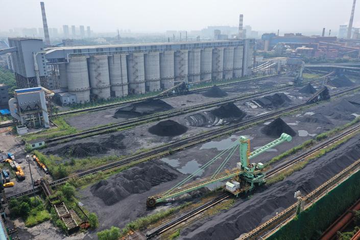 A coal mine in Nanjing, East China's Jiangsu province, on Aug. 19. Photo: VCG