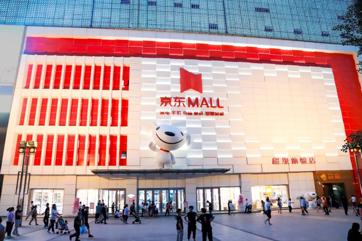 JD.com operates several different kinds of physical stores in China. Photo: jdcorporateblog.com