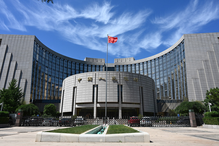 The headquarters of the People's Bank of China in Beijing on June 17. Photo: VCG