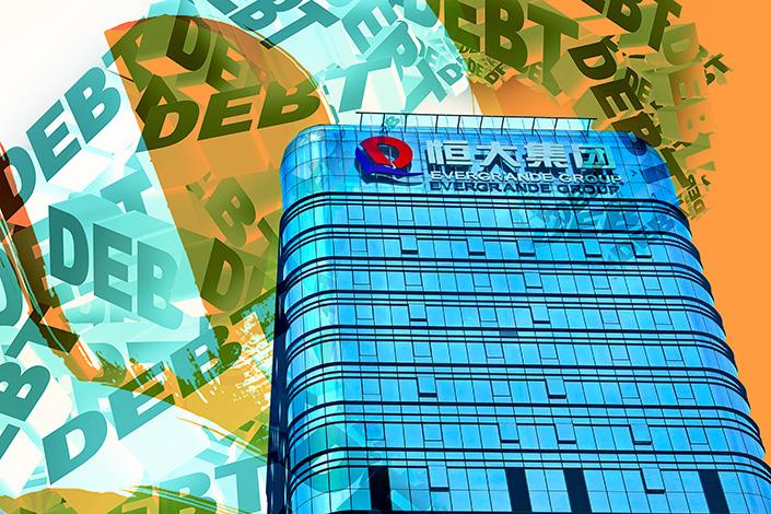Evergrande has not been transparent about its off-balance-sheet liabilities.