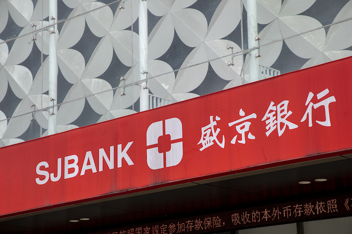 Evergrande is believed to hold the power to control more than 50% of Shengjing Bank's equity.