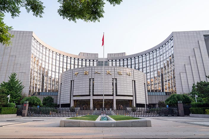 The People's Bank of China's headquarters building in Beijing on May 19. Photo: Bloomberg