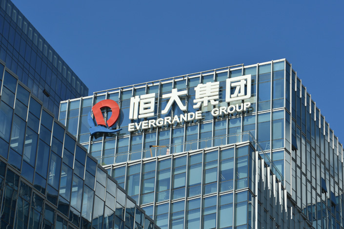 Evergrande Group's logo on an office building in Shenzhen's Nanshan district, South China's Guangdong province, in August 2020. Photo: VCG