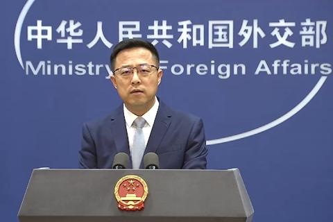 中国台湾地区申请加入CPTPP?外交部:坚决反对