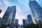 北京三季度写字楼租赁成交活跃 租金止跌回升