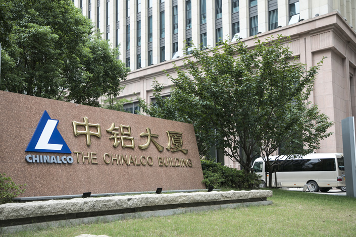 Aluminum Corp. of China Ltd.'s headquarters in Shanghai in September 2020. Photo: VCG