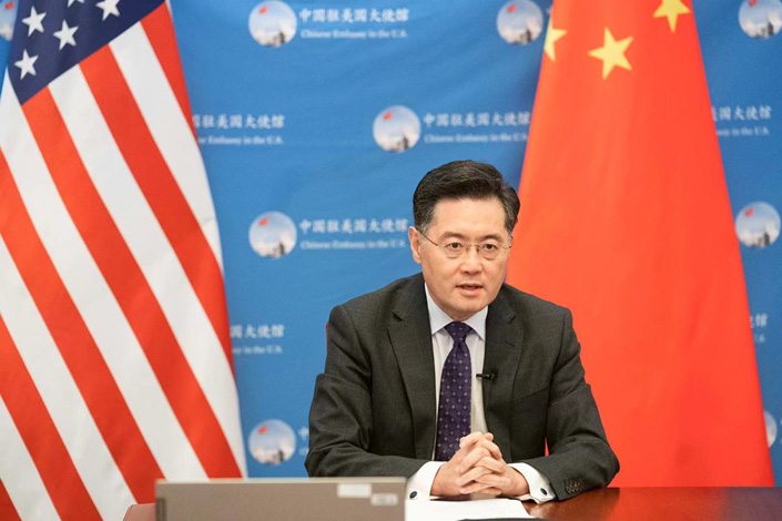 China's ambassador to the US Qin Gang speaks during an online discussion jointly held by the Carter Center and the George H.W. Bush Foundation for U.S.-China Relations on Wednesday. Photo: china-embassy.org