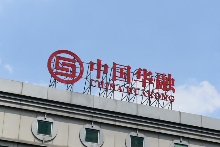 China Huarong International's headquarters in Hong Kong on April 13. Photo: VCG