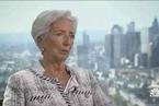 【华尔街原声】拉加德:欧洲对恒大债务危机的直接敞口有限