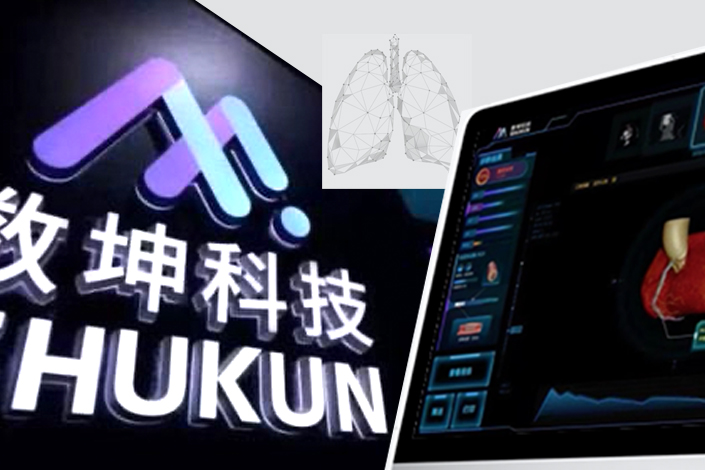 Shukun has given no details yet about how many shares it will issue or how much money it intends to raise.