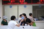 国风|外地疑难病人以后到北京哪里看病?