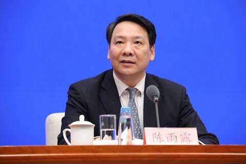 陈雨露:中欧可持续金融共同标准预计年底前发布