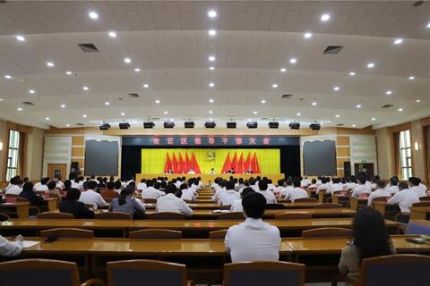 人事观察 新任北京市委组织部长亮相 统战部长孙梅君兼任