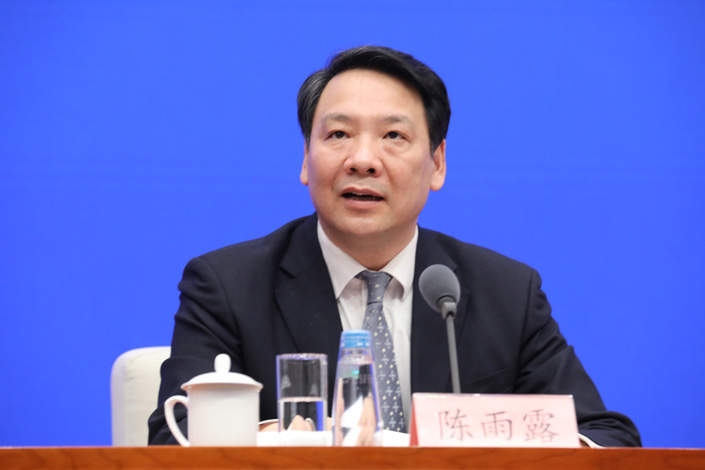 Chen Yulu, deputy governor of the People's Bank of China. Photo: VCG