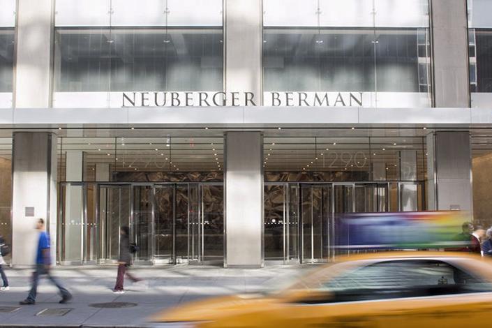 Neuberger Berman's global headquarters in New York. Photo: nb.com