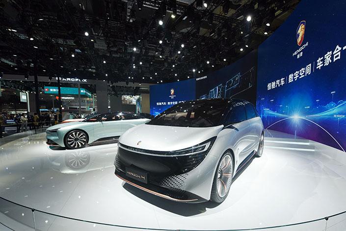 China Evergrande New Energy Vehicle Group Ltd.'s Hengchi electric vehicles at the Shanghai Auto show on April 19. Photo: IC Photo