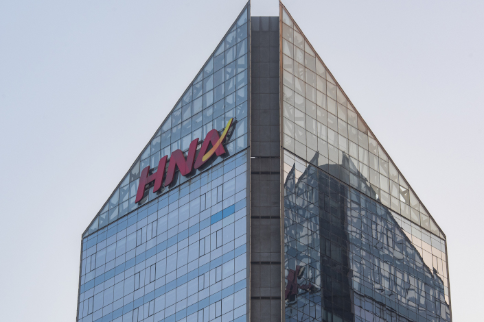 An HNA Group building in Beijing' s Chaoyang district on Jan. 30. Photo: VCG