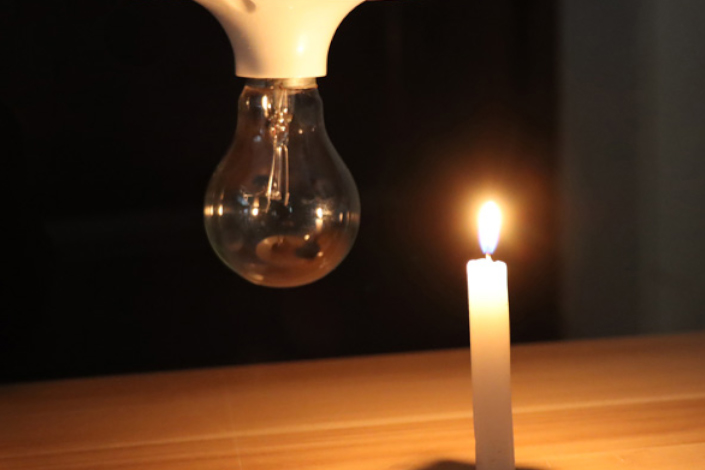 Several people in Northeast China's Jilin province said they experienced sudden blackouts in their homes between Friday and Sunday. Photo: IC Photo