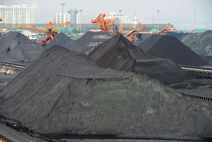 Coal inventory at Rizhao Port in Shandong province.