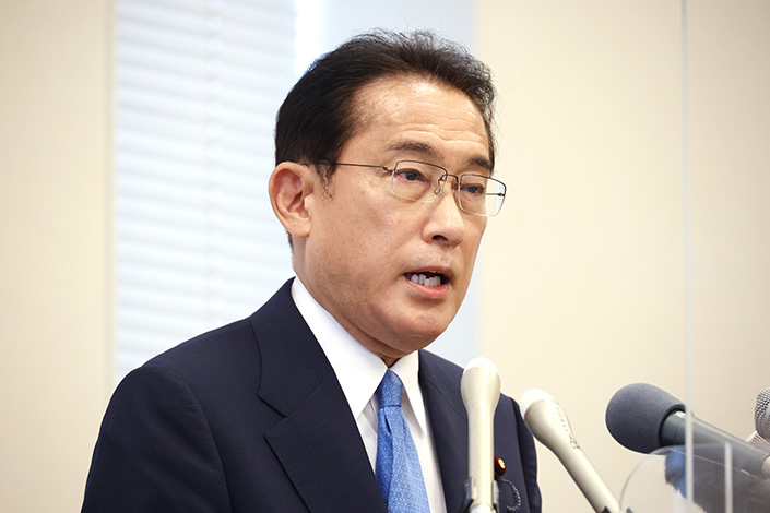 Fumio Kishida, a former Japanese foreign minister, will be formally elected as Japan's prime minister in a parliamentary session scheduled to begin Monday.Photo: The Paper
