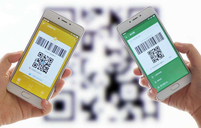 QuickPass users now can make payments by scanning WeChat Pay QR codes offline, and WeChat Pay users can do the same with QuickPass codes.