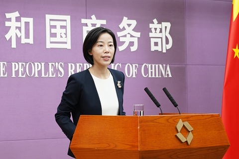 Commerce Ministry spokesperson Shu Jueting speaks at a press conference. Photo: VCG