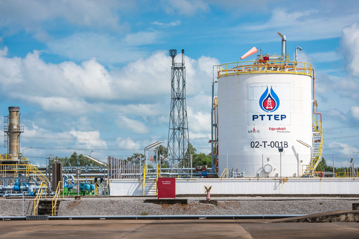 PTTEP acquires more shares in APICO LLC, drives forward Sinphuhorm Project development. Photo:PTTEP.com