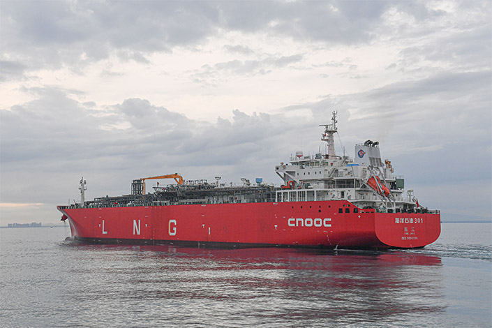 A LNG tanker of China National Offshore Oil Corporation sails in the sea off the coast of South China's Hainan province in September 2020. Photo: VCG