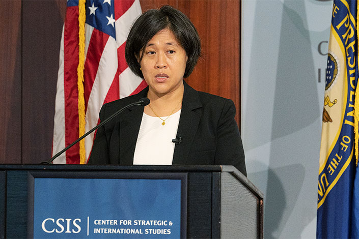 Katherine Tai, U.S. trade representative, speaks at the Center for Strategic and International Studies in Washington on Monday. Photo: VCG
