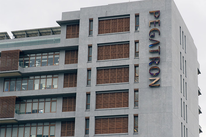 Key iPhone supplier Pegatron has invested over $36 million and hired more than 200 workers specializing in networking to support its budding 5G business, people with direct knowledge of the matter to Nikkei Asia. Photo: IC Photo